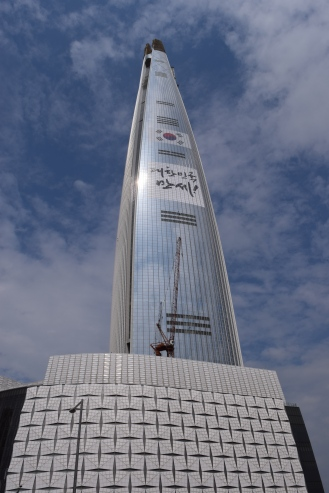 Huge Lotte Tower. I thought it looked cool...so I took a pic,
