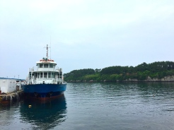 This is the ferry we rode to one of the nearby islands!